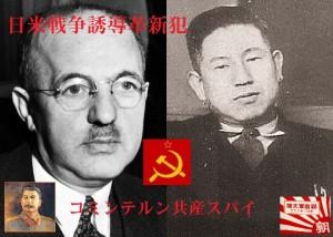 Comintern03