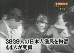 日本人を人質に取っての戦後処理交渉
